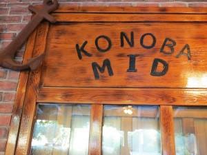 Konoba Mid